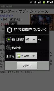 ss-480-3-0.jpg